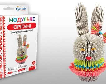 Free shipping.A set for a hand made 3D origami. « Bunny-Fashion» 573 papers.