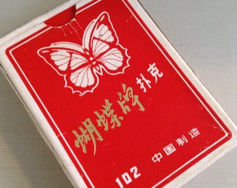 Chinese Butterfly Playingg Cards - complete.
