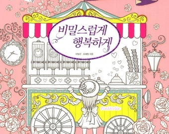 Secretly and happily   - Coloring Book