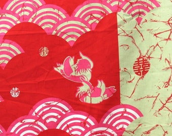 Love Ducks -  IKEA Trendig Cotton Fabric