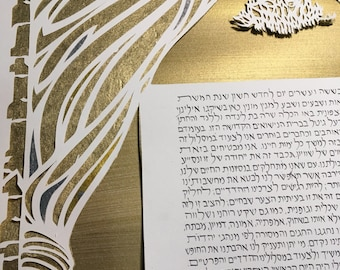Gold on Gold Chuppah Lights Ketubah  - Papercut wedding art - hand lettering in Hebrew and English