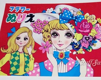 60's Vintage Japanese Coloring book (RED)
