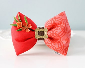 Elena Of Avalor Hair Bow; Elena Hair Clip; Disney Princess Hair Accessory; Handmade Inspired Bow; Elena Of Avalor; Disney Hair Bow