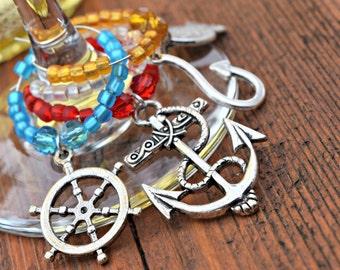 Nautical Wine Charms - Boat Wine Charms - Anchor - Helm - Fish - Fish Hook - Fishing Beaded Wine Charm Set - Wine Jewelry - Set of 4