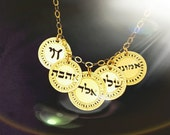 Hebrew Letters jewelry, Gold necklace, Chai jewelry, Ahava necklace, Life, Shalom necklace, Peace, Love jewelry, Unique Jewish jewelry