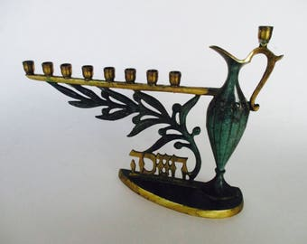 Menorah Vintage Brass & Green Patina Sabra  Israel Mid Century Modern Abstract Modernist Candle Holder  MENORAH  Jewish Judaica Chanukah