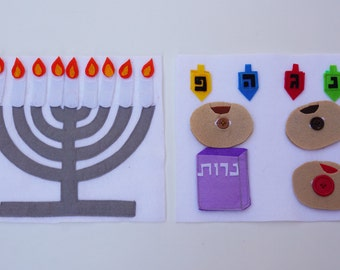 Hanukkah Gift / Felt Activity Book / Jewish Holidays / Chanukah / Double Page / Personalized Quite Book / Busy Book / Jewish Gift / Felt /