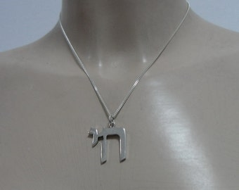 New Israel fab unique art 925 sterling Silver 925  Pendant Woman, gift, holiday, birthday, bar mitzvah,chain, any size(HY) y