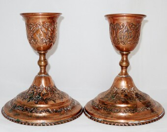 Ornate Copper Candle Holders