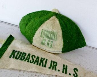 Kubasaki Junior High School Hawaii Okinawa DOD Memorabilia