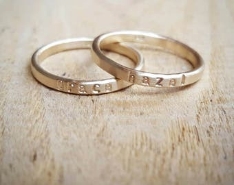 Personalized Hammered Stacking Skinny Name Ring in 14K gold, Gold Name ring, Gold Stacking ring