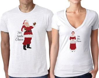 Ugly christmas shirt | Etsy