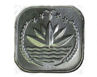 Lotus Coin - square coin - 1994 Bangladesh coin - Waterlily coin - coins for crafts - coin supply - KM10 - aluminum flower coin - Lotus