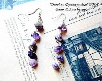 Raw Amethyst Gemstone Dangle Beaded Chained Boho Earrings Bohemian Purple Violet Pendant Women Jewelry Healing Crystal Gems Cut Rough Stone