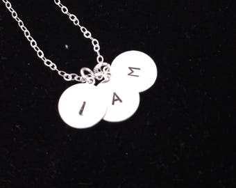 Hand Stamped Sterling Silver Initial 20 in Necklace