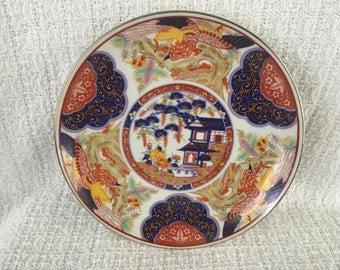 Imari Style Porcelain Plate, Japanese  Porcelain Plate, Decorative Plate,Asian Plate, Japanese Porcelain, Hand Painted, Pagoda, Phoenix