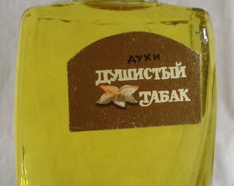 VIntage USSR Russian Soviet Scented Tobacco Duhi Духи Душистый Табак Bottle Perfume