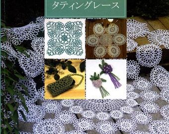 Tatting pattern - tatting lace -  tatting jewelry - tatting collar pattern - japanese tatting ebook - ebook - PDF - instant download