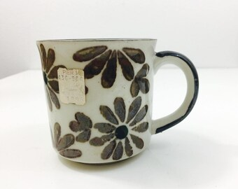 Vintage 1970s Pier One Stoneware Coffee Mug