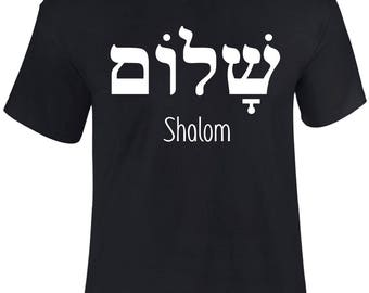 Shalom Peace Gospel Christian Religious Men T shirt