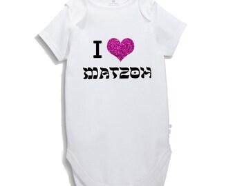 Passover Baby Onesie - First Passover Gift- I Love Matzoh - Passover Bodysuit - Baby's First Pesach  - Bespoke Passover - Hebrew - matzah
