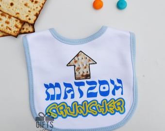 Funny Passover Bib - Matzoh Bib - First Passover Gift - Infant Passover Present - Hebreo - Baby Passover - Pesach - Jewish Baby Gift