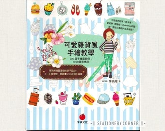 Kawaii Everyday Drawing Illustration Book // Zakka Cute Daily Life Doodle Sketch Journal Diary Craft DIY Paper Ideas Planner TN Notebook/