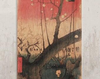 Hiroshige - Japanese Art, Cherry tree / / Transfer on wood