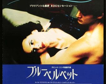 """Blue Velvet (1986) Vintage Japanese Poster - 20"""" x 29"""""""