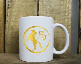 Original Chinese Zodiac Horse Mug