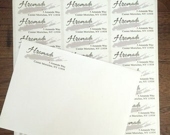 Personalized Custom Return Address Labels with your town