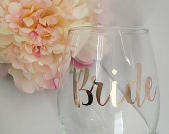 Rose gold bride wine glass - rose gold personalized glass- personalized wine glass- bridesmaid gifts- rose gold wine glass - engagement gift
