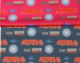 HANDMADE FABRIC 1 YARD Zarya (Overwatch) logos decals