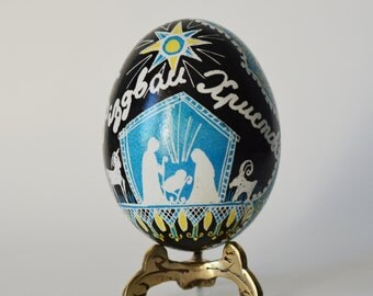 nativity Pysanka Ukrainian Easter egg hand painted gifts for all occasions for any age