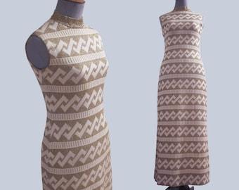 Balmain gold lurex maxi dress vintage 1960 60's long evening knitted gown Op Art psychedelic Les tricots de Pierre Balmain couture metallic