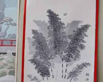 Japanese wood block black and white antique print 1930's  landscape trees