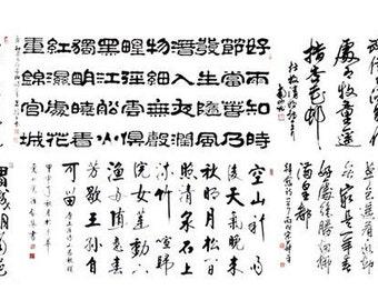 Chinese word -1 washi tape
