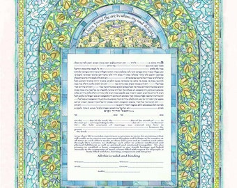 Stained Glass Custom Ketubah by Mickie Caspi (GK-11d - CHARTREUSE)