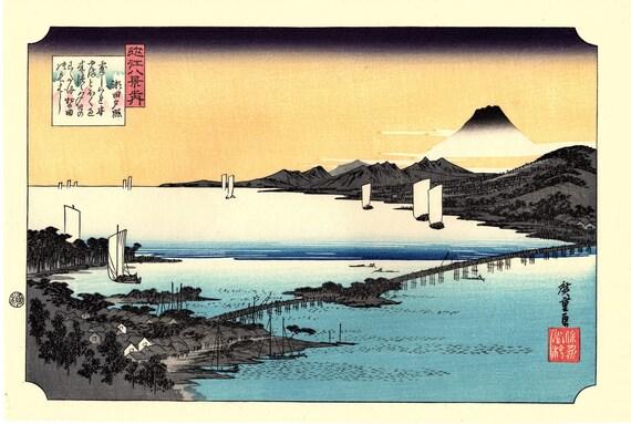 """Japanese Ukiyoe, Woodblock print, antique, Hiroshige, """"Sunset Glow at Seta"""""""