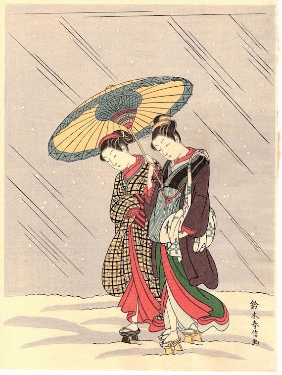 "Japanese Ukiyo-e Woodblock print, Harunobu, ""Beauties Returning from Bath"""