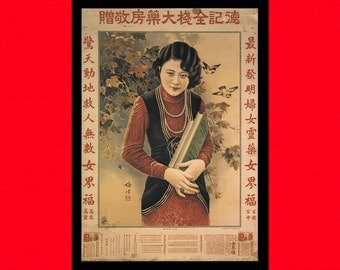 Old Chinese Advertising The Deji Quanzhan Pharmacy Chinese Poster Advertising Retro Kitchen Design Art Print Kitcht