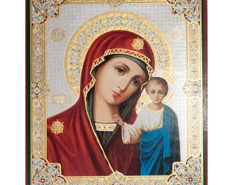 Our Lady Kazanskaya russian icon - #126bb
