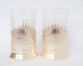 Set of 2 Vintage  Russian Soviet glass-holder Podstakannik Tea glass holder Soviet glass holder Kitchen decor USSR Soviet Decor