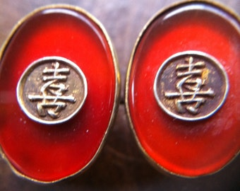 Vintage - Chinese - Earrings - Silver