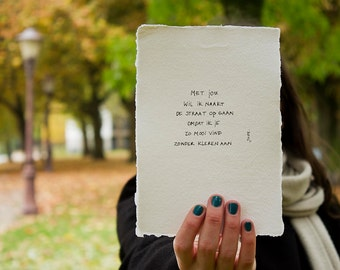 nude   poem on cotton paper
