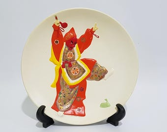 Vintage Handpainted with Embossed Japanese Shinto Design in Kagura Theatrical Dance Ceramic Display Plate, CecysAsianShop