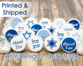Bar Mitzvah Supplies - Blue Bar Mitzvah Star of David Decorative Stickers for Hershey Kisses, Envelope Seals, Bar Mitzvah Decor (Set of 324)