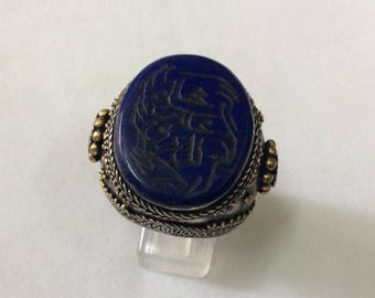 Men's  Ring,Lapis lazuli Ring,Medieval ,Blue Stone Ring,Engraved Ring,Vintage,Silver Ring.Size 8.5 US,Afghan Ring,afghan antique,Quran Ring