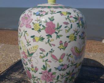 Large Asian Ginget Jar
