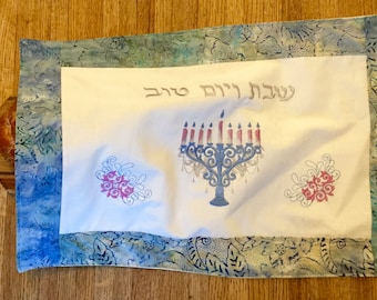 Shabbat & Holiday Challah Cover. Embroidered with beautiful menorah. Jewish anniversary, wedding, housewarming or Hanukah gift.